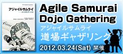 Agile Samurai Dojo Gathering